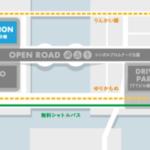 東京モーターショー2019の日程はいつから?プレスデー等まとめ