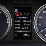 ハリアー 燃費の表示方法!燃費の見方はこうしよう